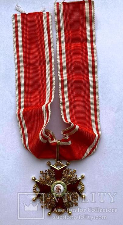 Орден Святого Станислава 2-й степени