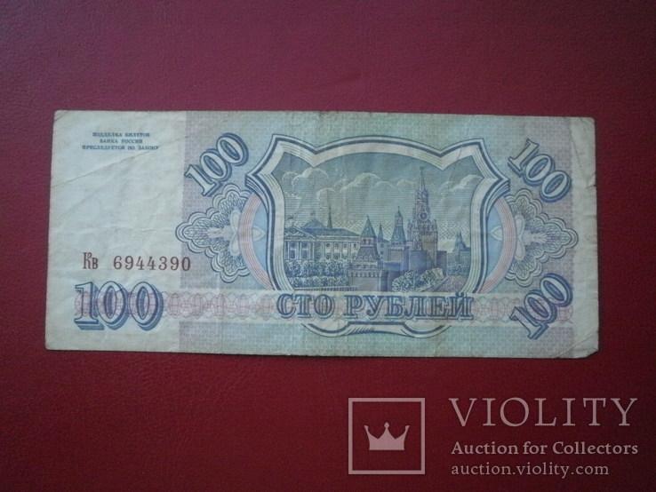 Росія 1993 рiк 100 руб., фото №2