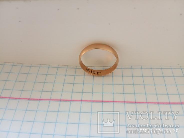 Обручальне кільце, фото №3
