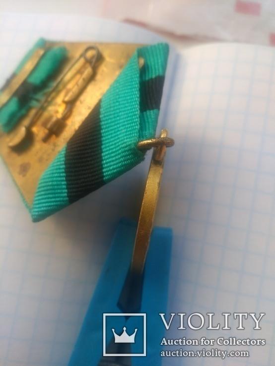 Медаль, За Освобождение Белграда., фото №4
