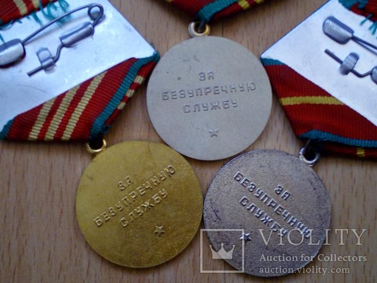 Выслуга КГБ 10,15,20 лет, фото №5