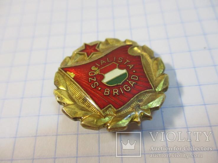 Знак Социалистическая бригада Венгрия, большой, фото №4