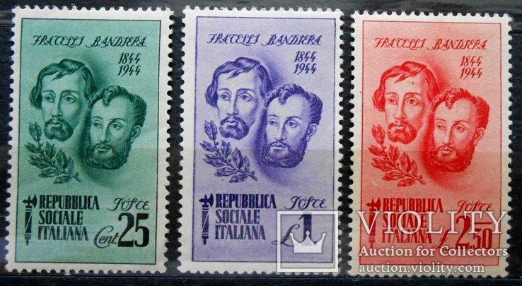 1944 г. Италия 100 лет братьям Бандиера  (*), фото №2