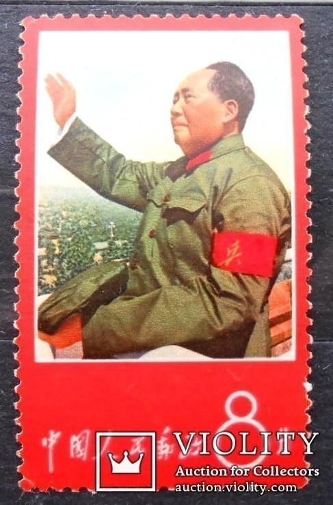 1967 г. Мао 8 фын (*)