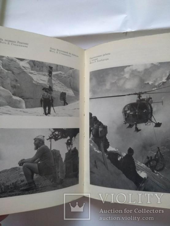 Побежденые вершины. Сборник советского альпинизма 1973-1974.  1976 р., фото №4