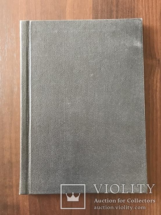 1929 Фотография Культовая Книга Трошина, фото №3