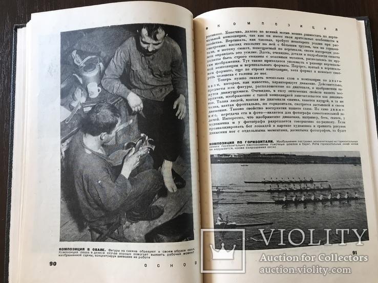 1929 Фотография Культовая Книга Трошина, фото №11