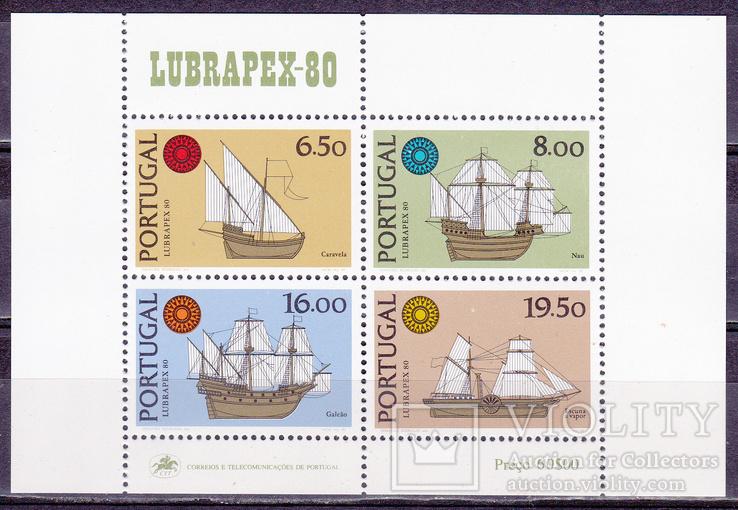Португалия корабли  MNH
