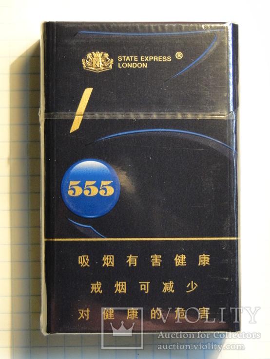 Сигареты 555 купить в москве купить сигареты онлайн спб с доставкой