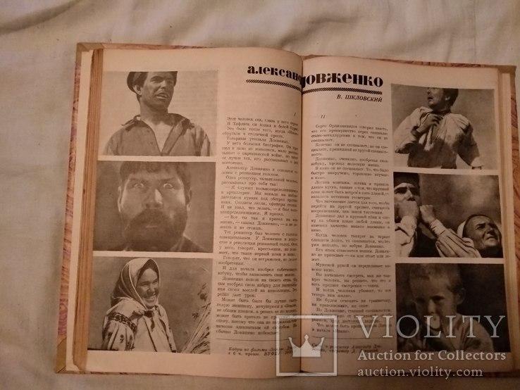 1934 Довженко Советское кино юбилей за 15 лет