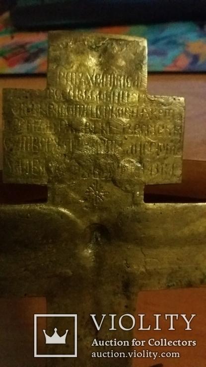 Крест 20см Эмаль, фото №6
