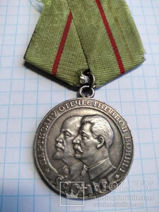 Партизан ВВВ 1ст.