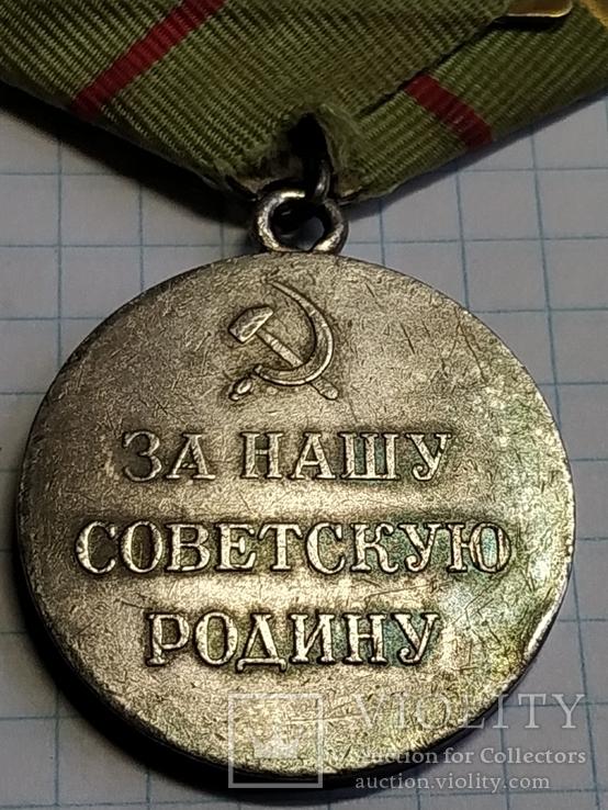 Партизан ВВВ 1ст., фото №6