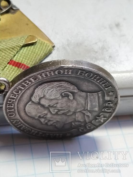 Партизан ВВВ 1ст., фото №12