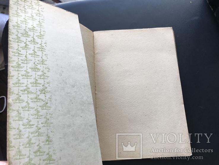 1937 Альманах Север, фото №3