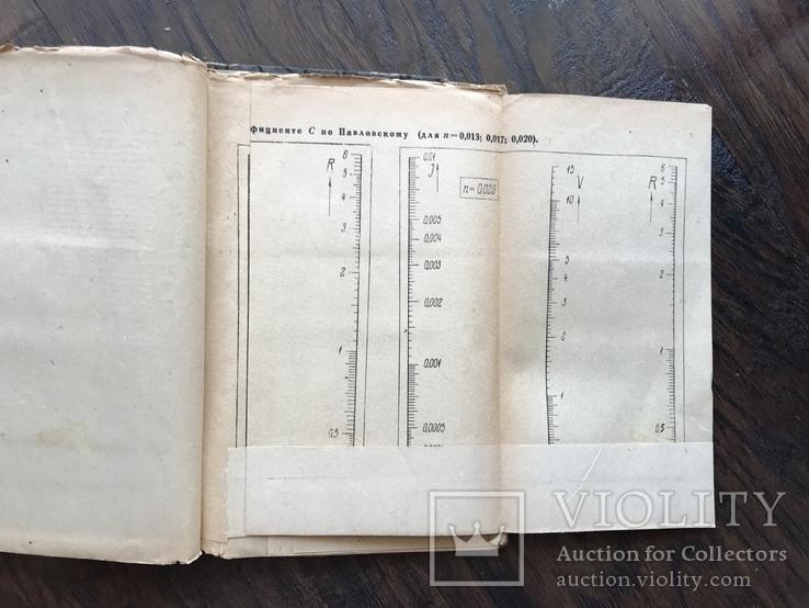 1929 Гидравлический справочник. Штампы Одесса, Румынская оккупация, фото №12