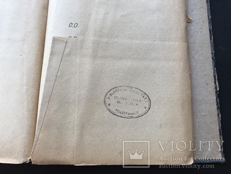 1929 Гидравлический справочник. Штампы Одесса, Румынская оккупация, фото №13
