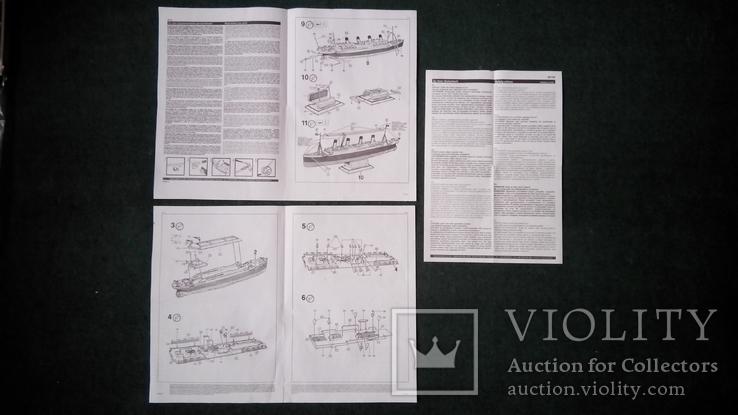 Сборная модель Титаник, фото №8