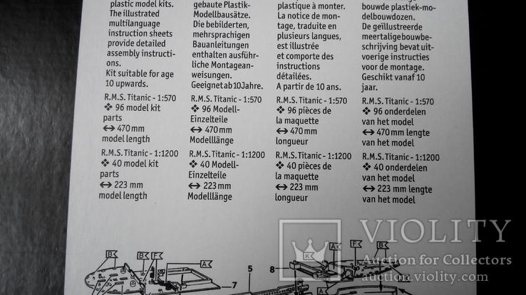 Сборная модель Титаник, фото №11