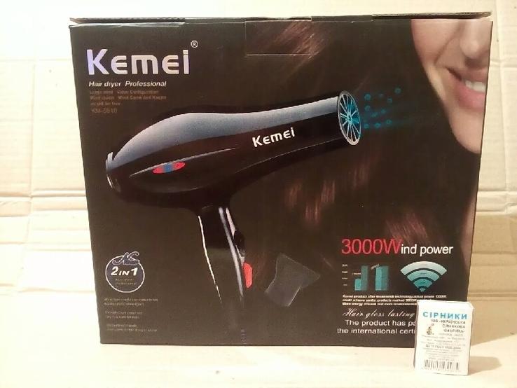 Профессиональный фен для волос Kemei 5810   2 в 1 3000 Вт