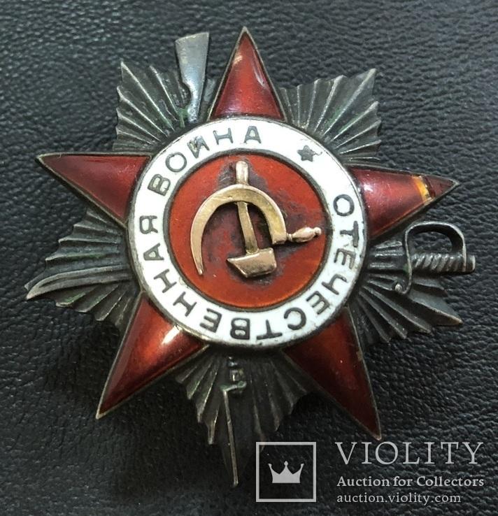 Боевой орден Отечественной войны 2 ст. № 272908, фото №4