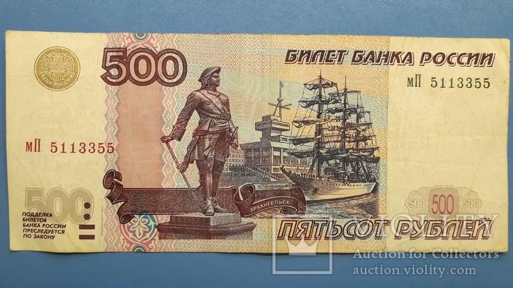 500 рублей с кораблем, мод. 2004г., фото №3
