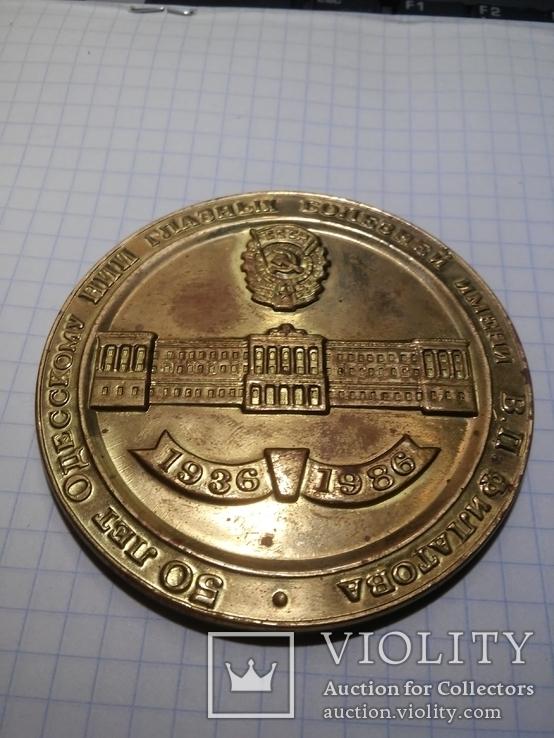 Медаль Медицина Одесса Офтальмология Филатов, фото №2
