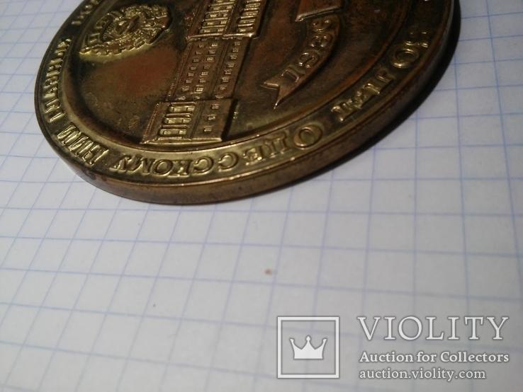 Медаль Медицина Одесса Офтальмология Филатов, фото №6