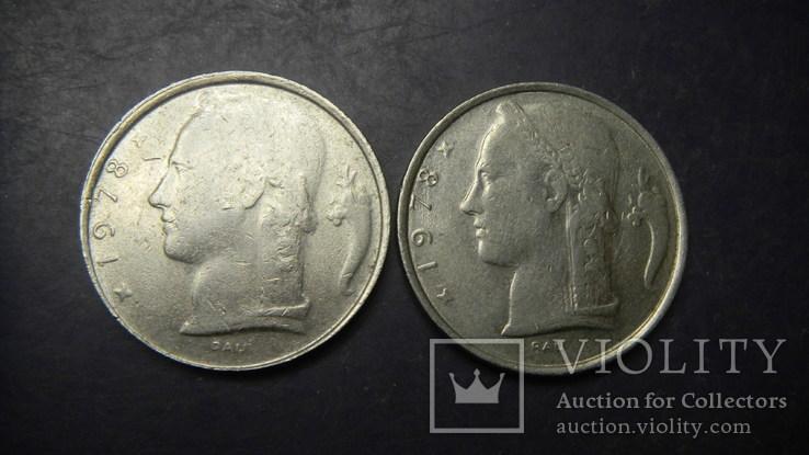 5 франків Бельгія 1978 (два різновиди), фото №3
