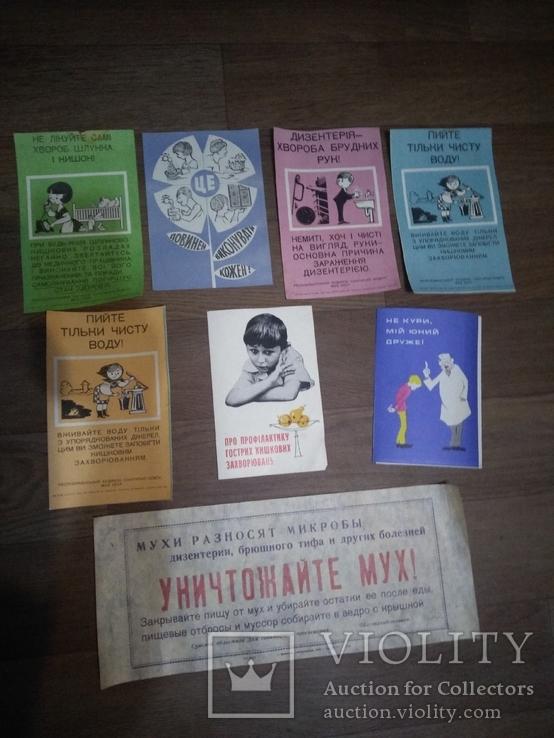 Плакаты маленькие, фото №2