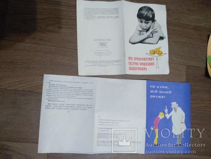 Плакаты маленькие, фото №4