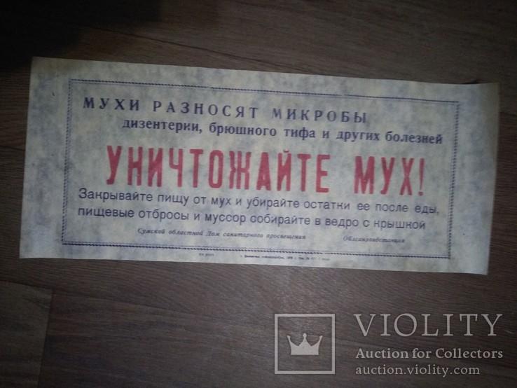 Плакаты маленькие, фото №5
