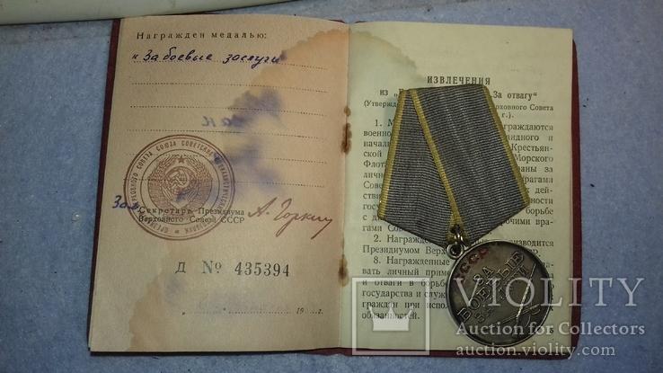 За боевые заслуги з документом (лот 7), фото №4