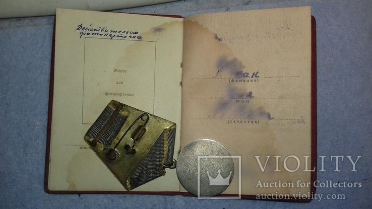 За боевые заслуги з документом (лот 7), фото №5