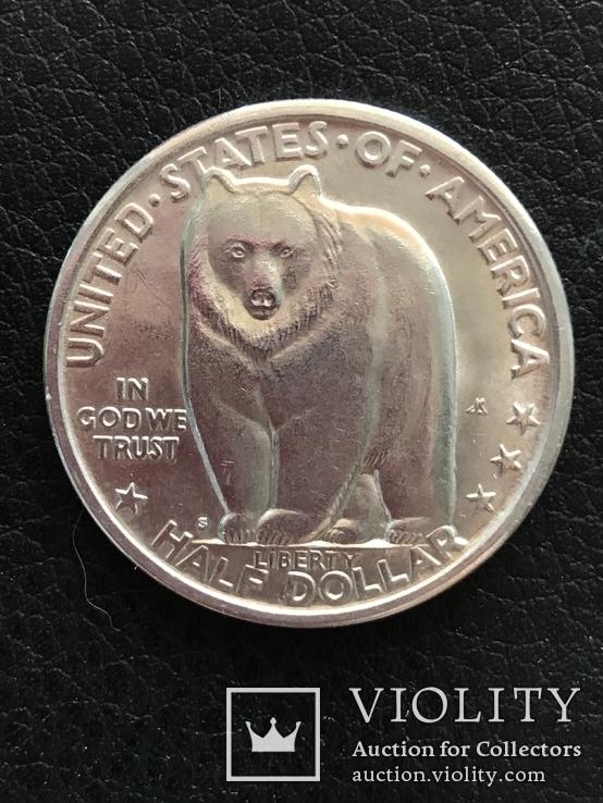 50 центов 1936 г. США. Мост Сан-Франциско - Окленд, серебро