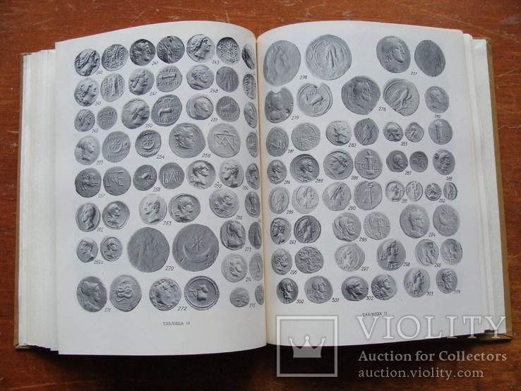 Монетное дело Боспора. В.А. Анохин (4), фото №8