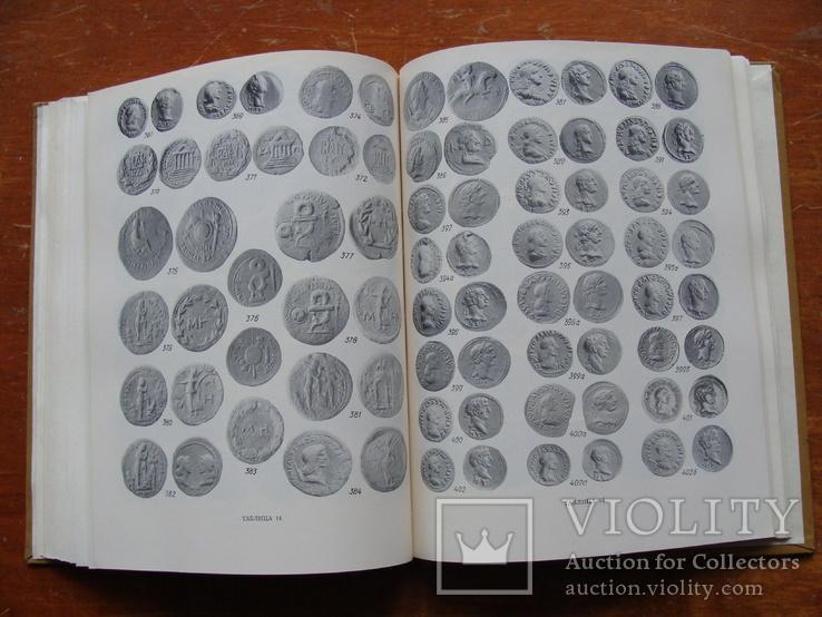 Монетное дело Боспора. В.А. Анохин (4), фото №9