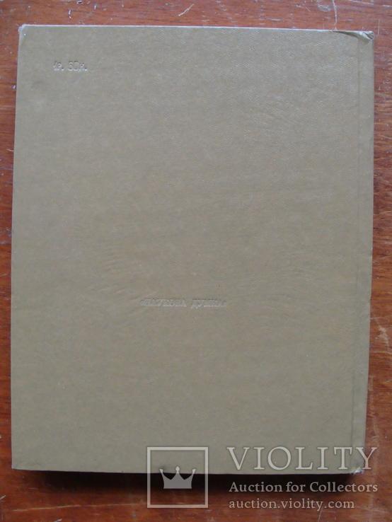 Монетное дело Боспора. В.А. Анохин (4), фото №12