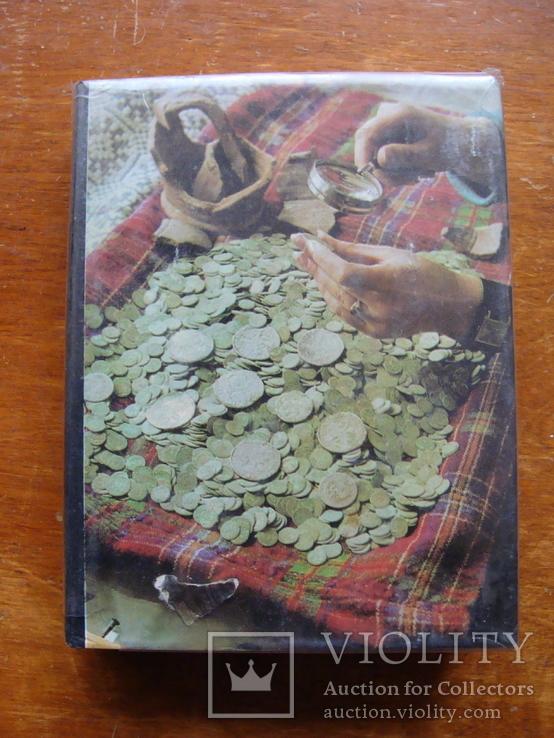 О чем рассказывают монеты (13), фото №2