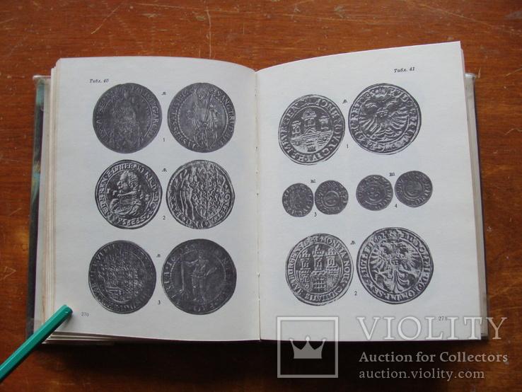 О чем рассказывают монеты (13), фото №7