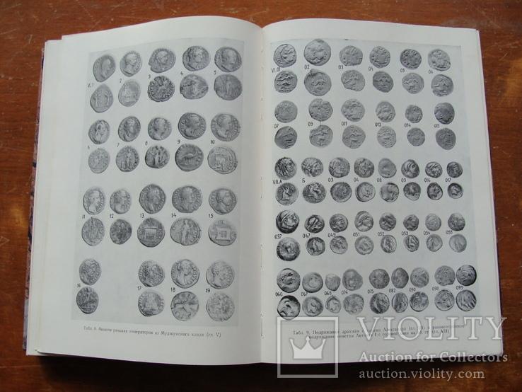 Древние монеты Таджикистана (14), фото №9