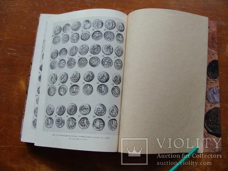 Древние монеты Таджикистана (14), фото №10