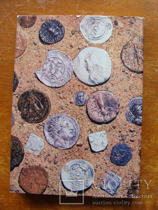 Древние монеты Таджикистана (14), фото №12