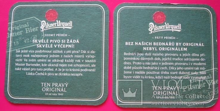 Костеры-бирдекели под пивные кружки и бокалы - 4 шт., фото №3