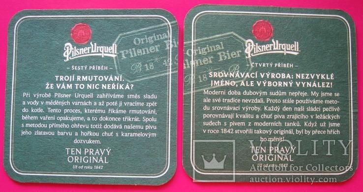 Костеры-бирдекели под пивные кружки и бокалы - 4 шт., фото №5