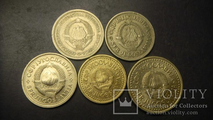 1 динар Югославія (порічниця) 5шт, всі різні, фото №3