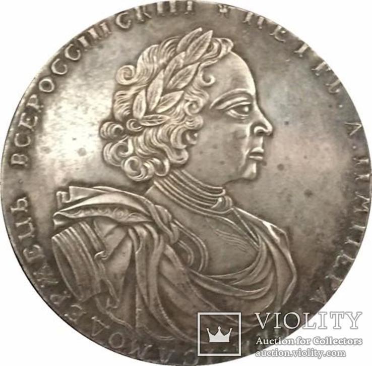 2 рубли 1722 год крестовик Петра 1 Копия, фото №2