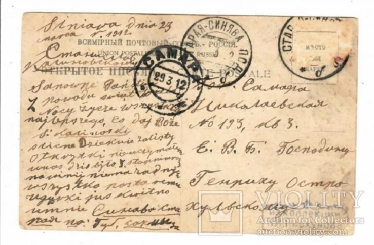 Открытка Одесса, Дерибасовская, фото №3