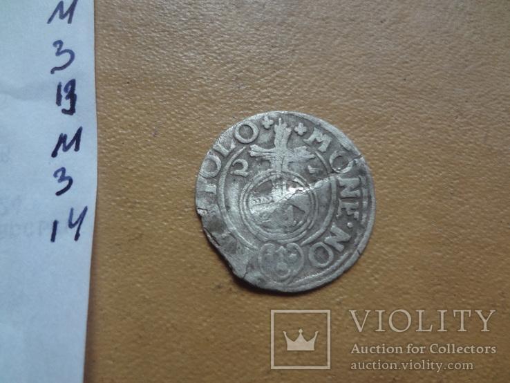 Полторак  1627  серебро   (М.3.14), фото №4