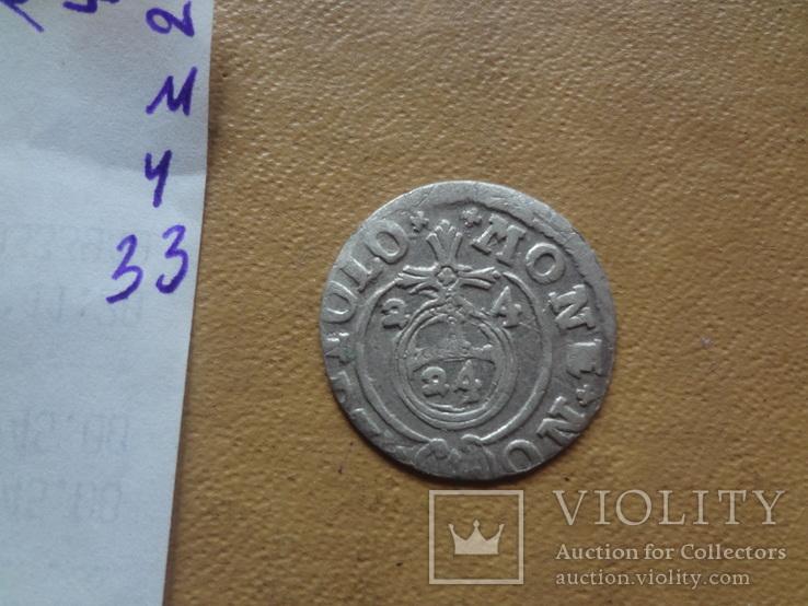 Полторак 1624 (М.4.33), фото №4